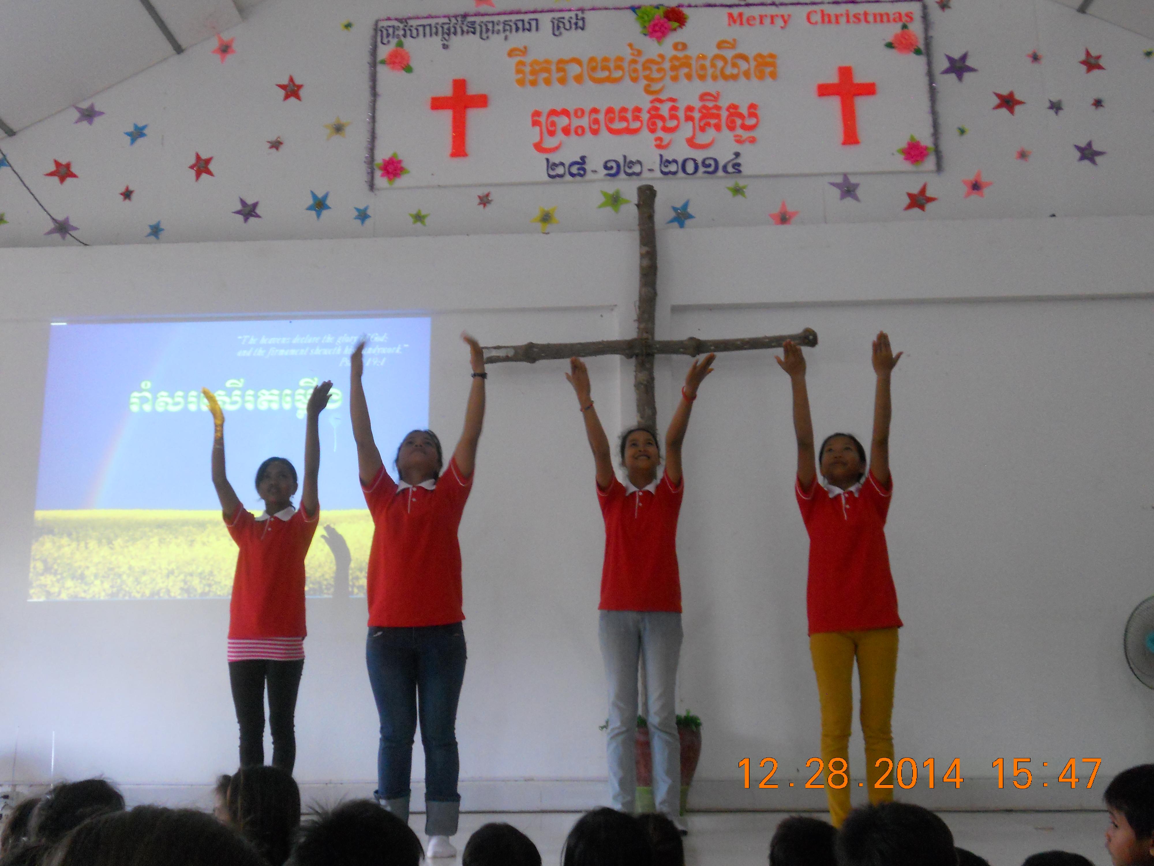 스랑교회 3.JPG