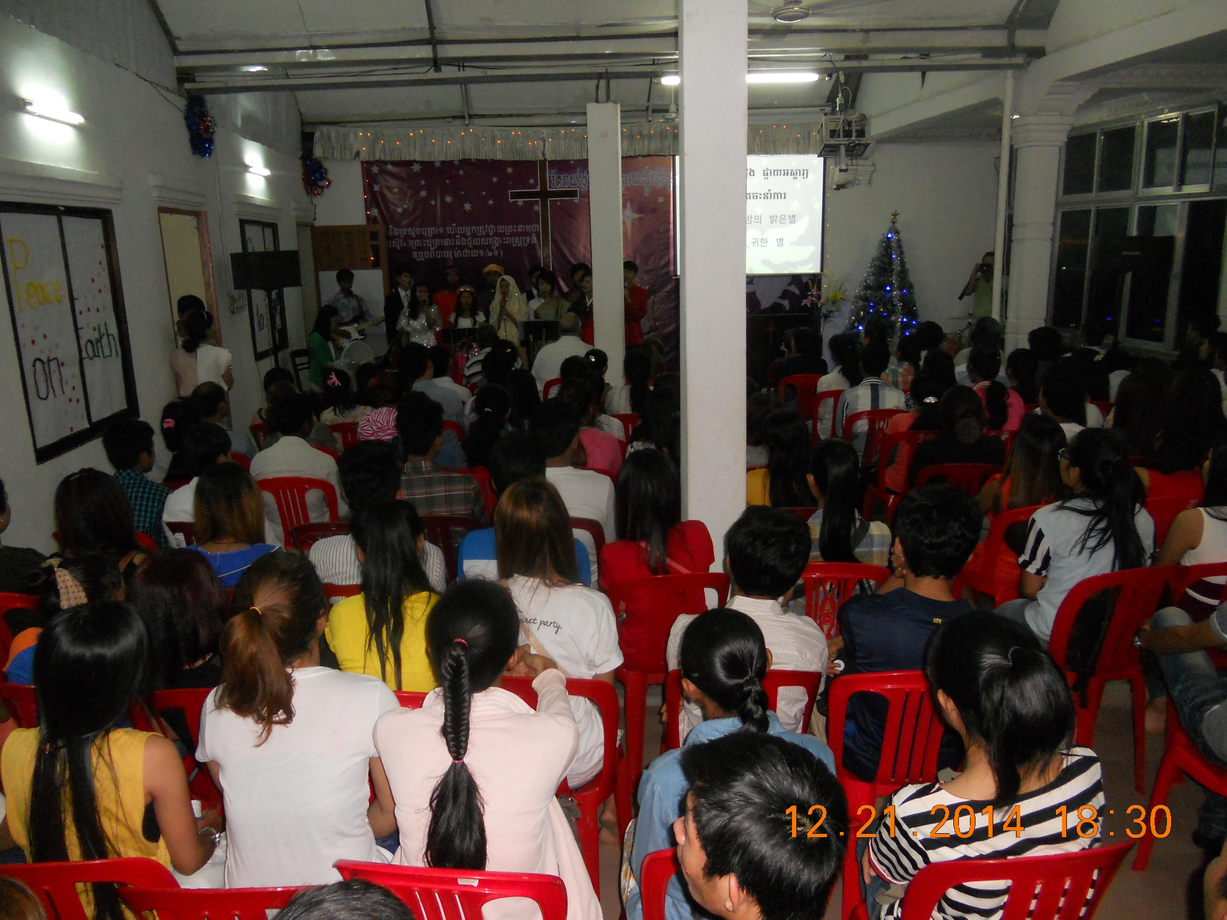 프놈펜교회 2.JPG
